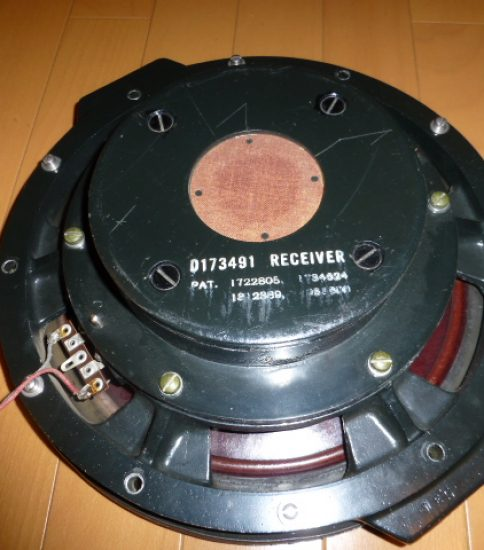 "Western Electric D173491 12"" Speaker  ¥Ask!!"