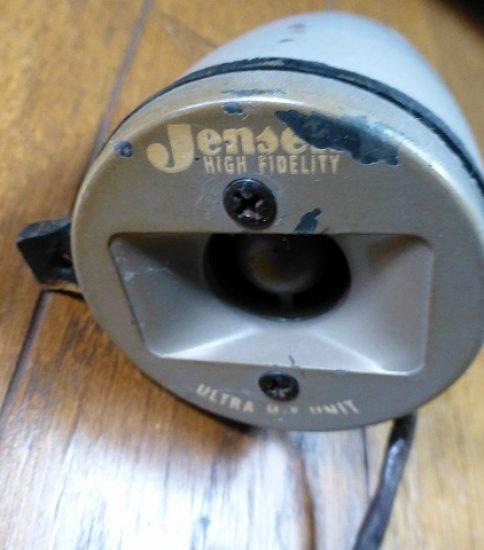 Jensen RP302 Horn Tweeter ¥64,800
