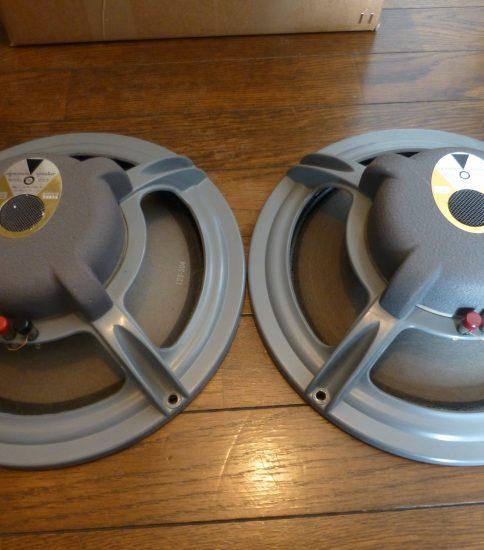 JBL D123 12″ Fullrange Speakers ¥97,200/Pair