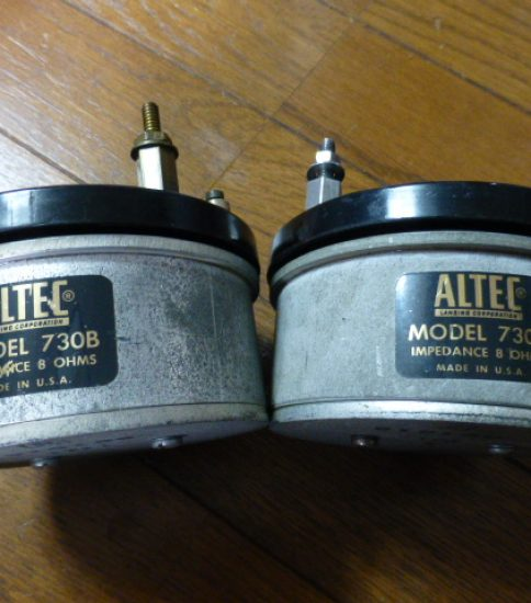 Altec 730B Drivers ¥97,200/Pair