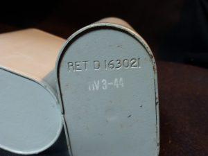 p1220185