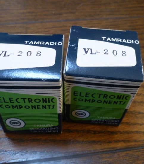 Tamradio VL-208 inductors ¥54,000/Pair