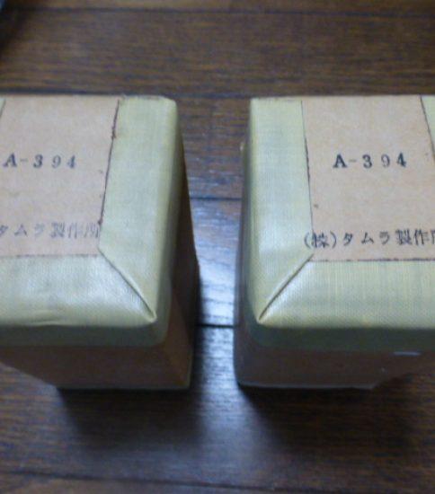 Tamradio A-394 choke coils NIB¥54,000/Pair