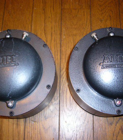 Altec 288C 1.5″ Drivers ¥270,000/Pair