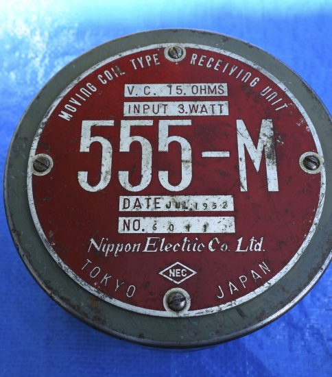 555-M Driver made by NEC  ¥Ask!!