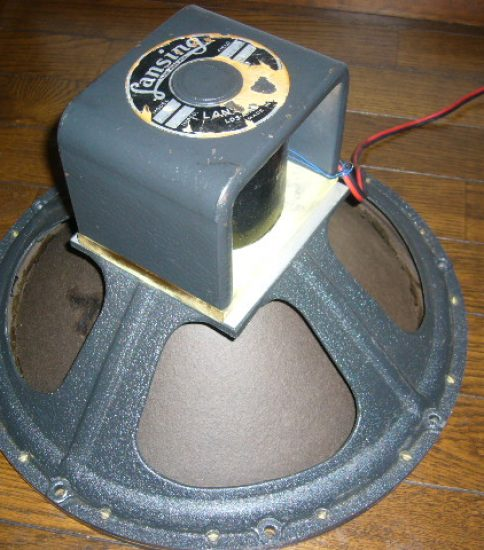 Lansing 15XS Field Coil Woofer ¥Ask!!