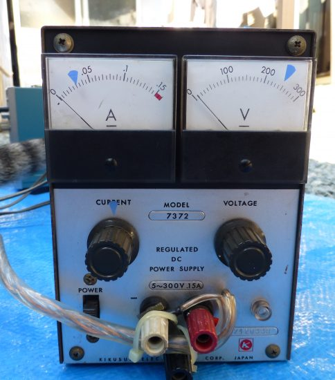 Kikusui Regulated DC Power Supply ¥33,000