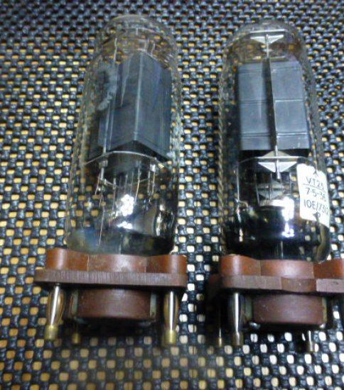 VT25 10E/7312 tubes NIB ¥44,000/Pair