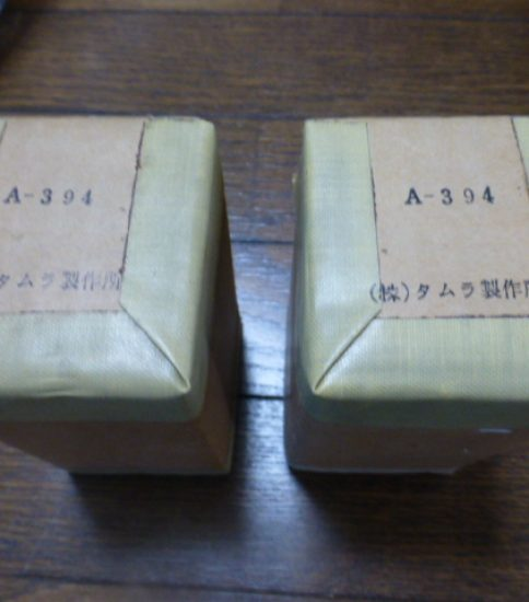 Tamradio A-394 choke coils NIB¥Sold out!!