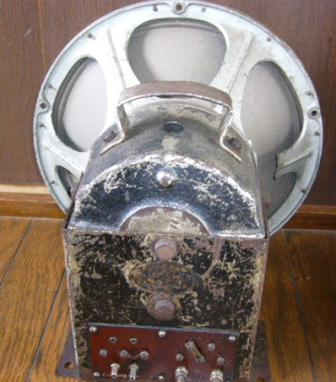 Korting 13″ Field coil Speaker ¥330,000