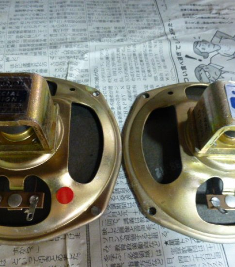 Jensen Tweeters ¥11,000/Pair