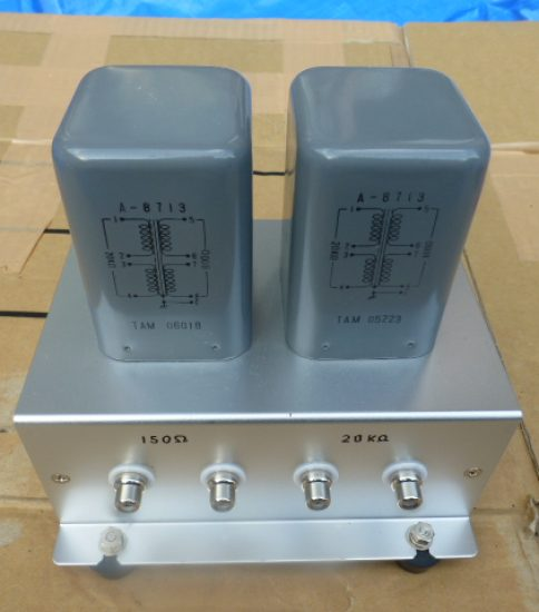 Tamradio A-8713 Output Transformers ¥Sold out!!