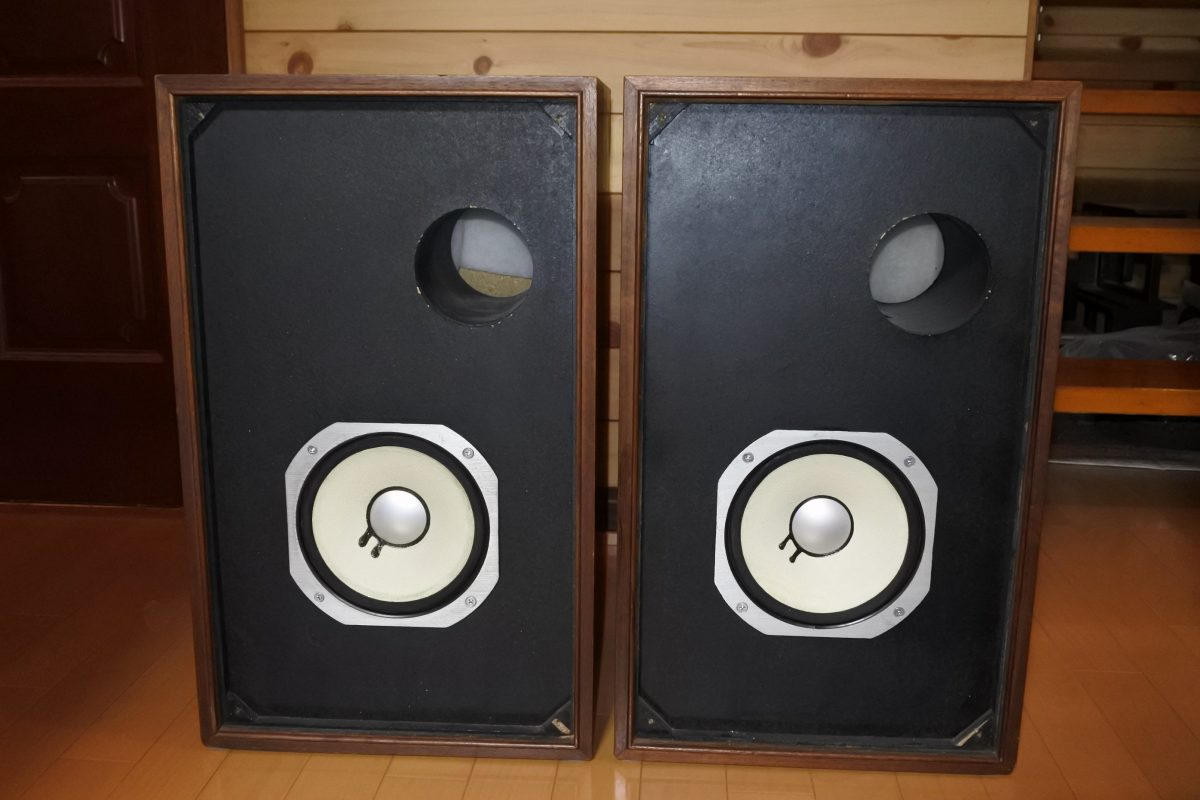 JBL SP-LE8T Speaker systems ¥Sold out!!