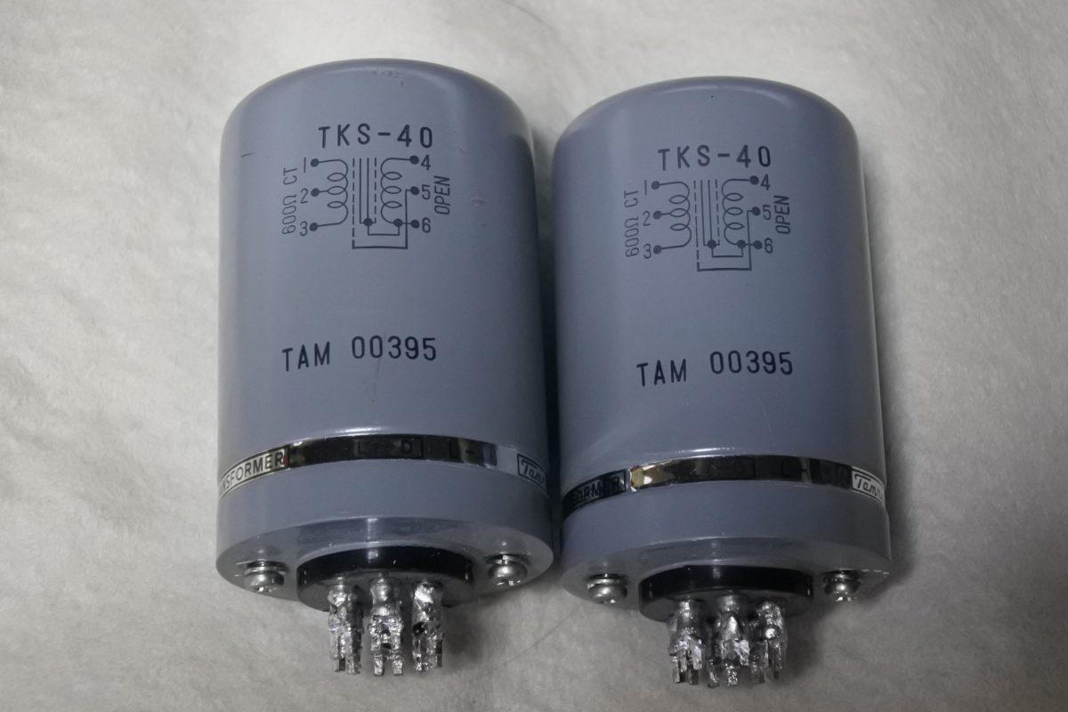 Tamradio TKS-40 Input transformers ¥66,000/Pair