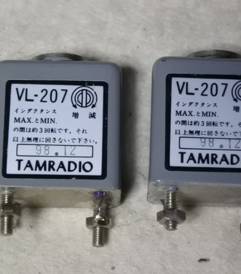 Tamradio VL-207 Inductors ¥55,000/Pair