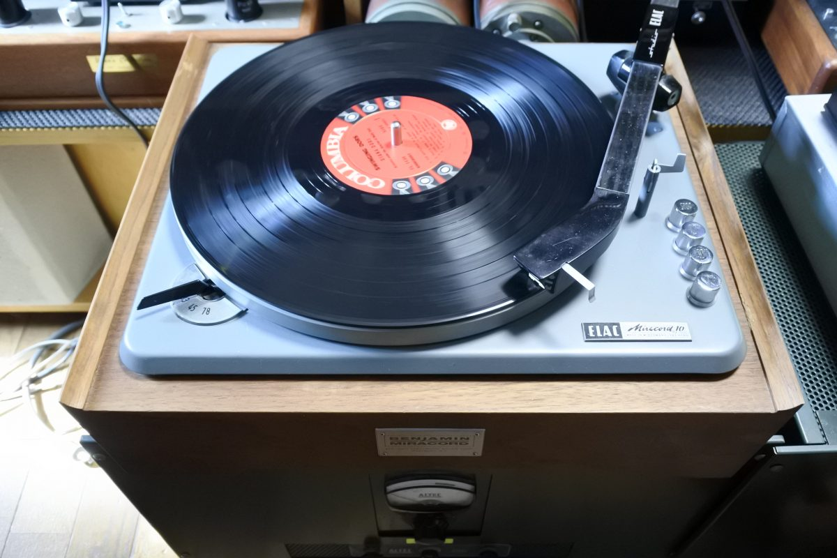 Elac Miracord 10 Automatic Record Player ¥162,000