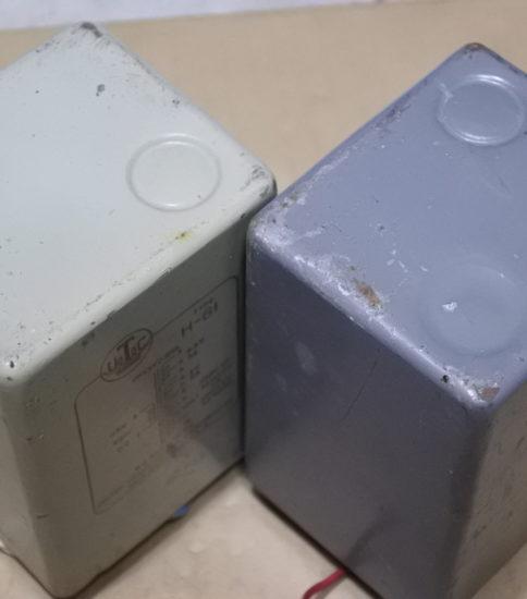 UTC H-81PT ¥33,000/Each