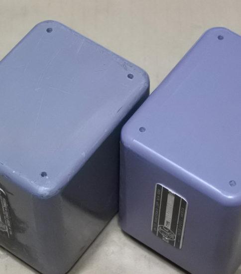 UTC HP-123 PT ¥66,000/Pair