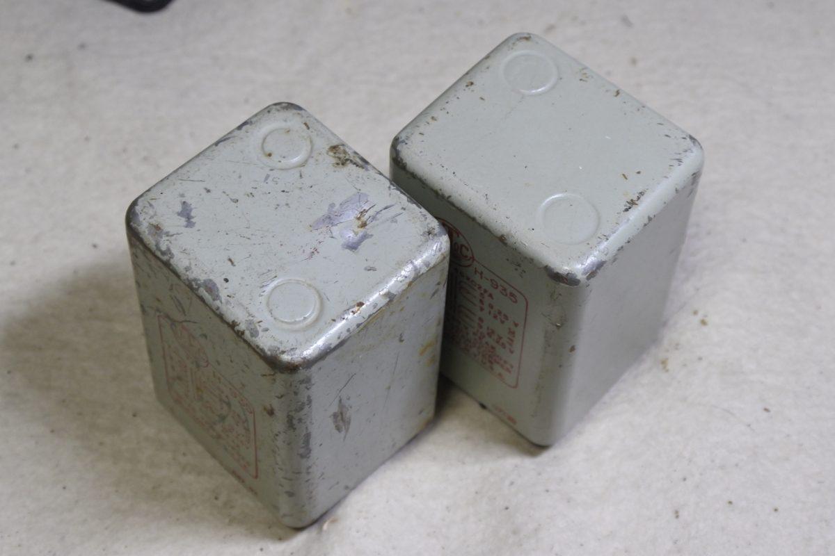 UTC  H-935  HT  ¥33,000/Pair