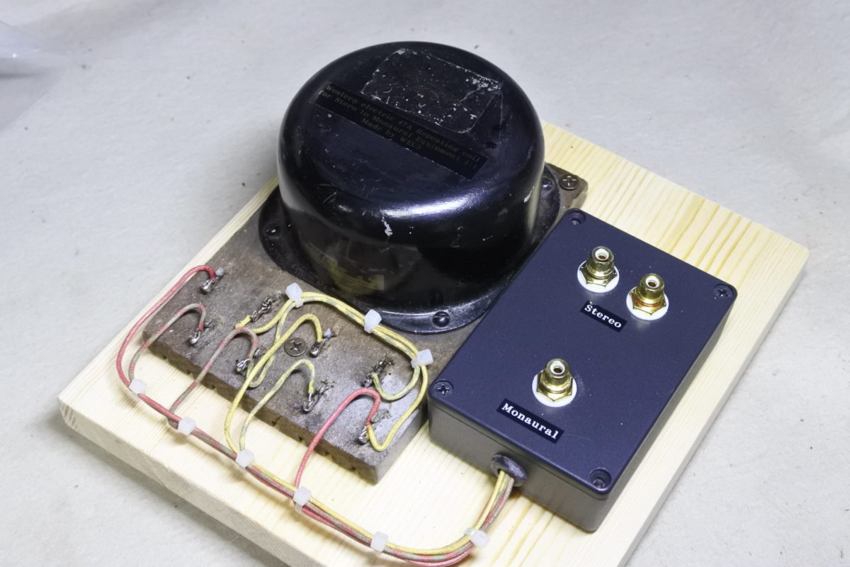 Western electric  47A  Stereo to monaural  ¥198,000