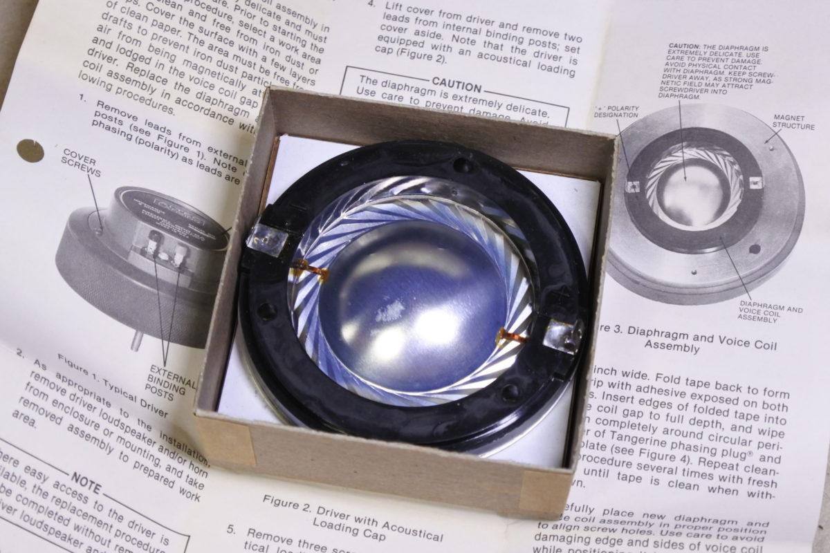 """Altec 34647 Original 1""""Diaphram NIB ¥15,400"""