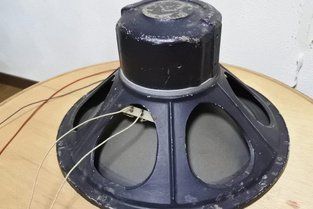 Jensen 18″(46cm) Field coil speaker  ¥550,000