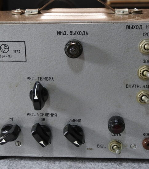 U.S.S.R Mono Power amplifier  ¥110,000